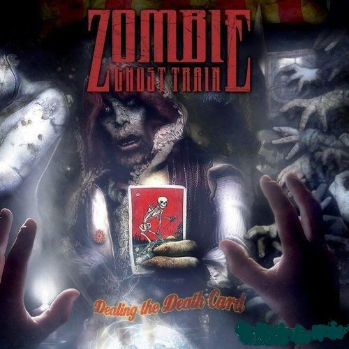 RES061 – Zombie Ghost Train